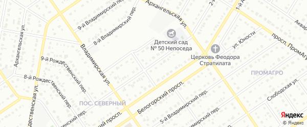 6-й Владимирский переулок на карте Старого Оскола с номерами домов