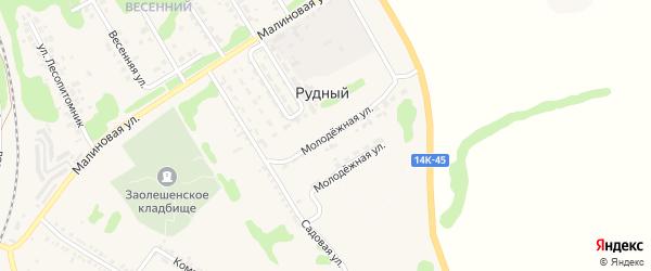 Молодежная улица на карте Рудного поселка с номерами домов