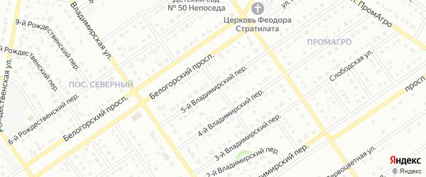 5-й Владимирский переулок на карте Старого Оскола с номерами домов