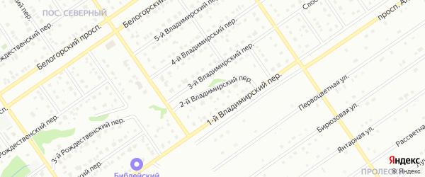 2-й Владимирский переулок на карте Старого Оскола с номерами домов