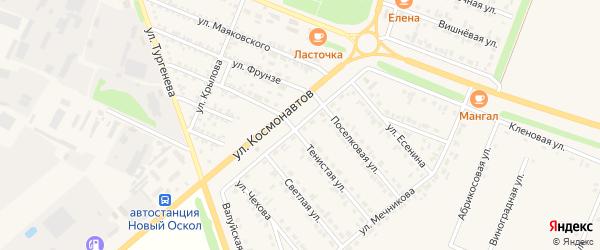 Улица Космонавтов на карте Нового Оскола с номерами домов