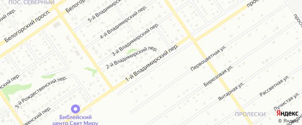1-й Владимирский переулок на карте Старого Оскола с номерами домов