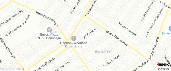 Улица Юности на карте Старого Оскола с номерами домов