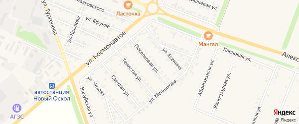 Поселковая улица на карте Нового Оскола с номерами домов