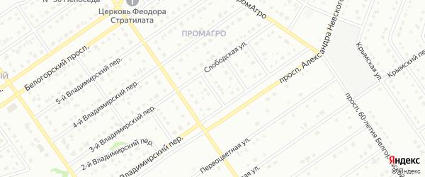 3-й Слободской переулок на карте Старого Оскола с номерами домов