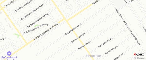 Первоцветная улица на карте Старого Оскола с номерами домов