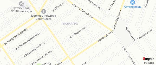 Слободская улица на карте Старого Оскола с номерами домов