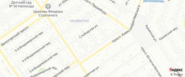 2-й Слободской переулок на карте Старого Оскола с номерами домов
