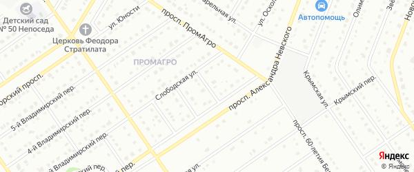 1-й Слободской переулок на карте Старого Оскола с номерами домов
