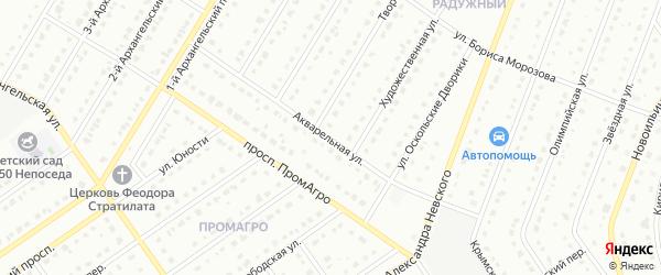 Акварельная улица на карте Старого Оскола с номерами домов