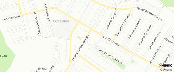 Новооскольская улица на карте Старого Оскола с номерами домов