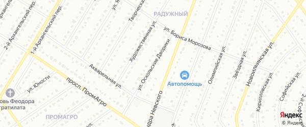 Улица Оскольские Дворики на карте Старого Оскола с номерами домов