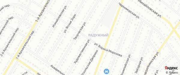 Художественная улица на карте Старого Оскола с номерами домов