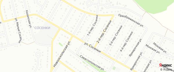 Переулок 1-й Сосенки на карте Старого Оскола с номерами домов