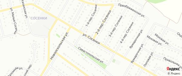 Улица Сосенки на карте Старого Оскола с номерами домов