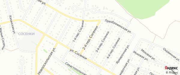 Переулок 2-й Сосенки на карте Старого Оскола с номерами домов