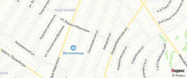 Олимпийская улица на карте Старого Оскола с номерами домов
