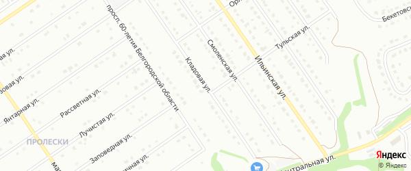 Кладовая улица на карте Старого Оскола с номерами домов