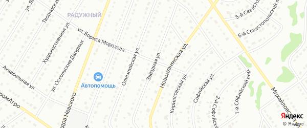 Звездная улица на карте Старого Оскола с номерами домов