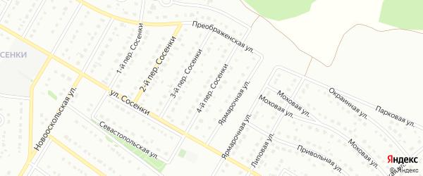 Переулок 4-й Сосенки на карте Старого Оскола с номерами домов