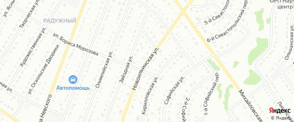 Новоильинская улица на карте Старого Оскола с номерами домов