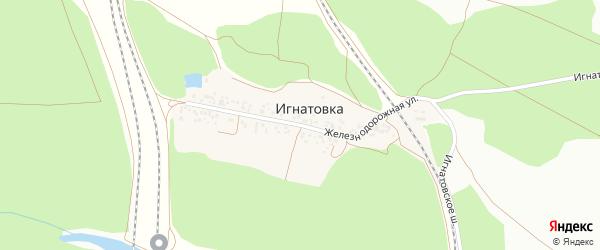 Железнодорожная улица на карте хутора Игнатовки с номерами домов