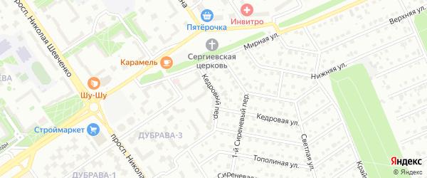 Кедровый переулок на карте Старого Оскола с номерами домов