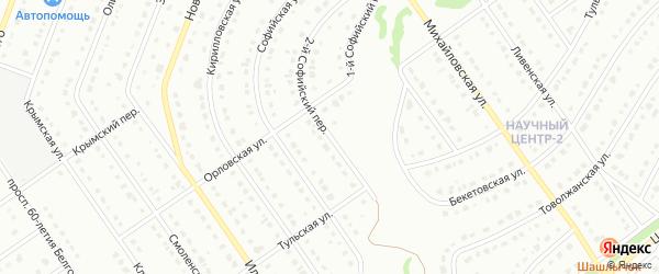 2-й Софийский переулок на карте Старого Оскола с номерами домов