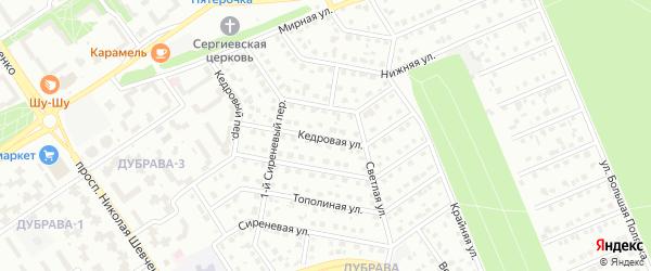Кедровая улица на карте Старого Оскола с номерами домов