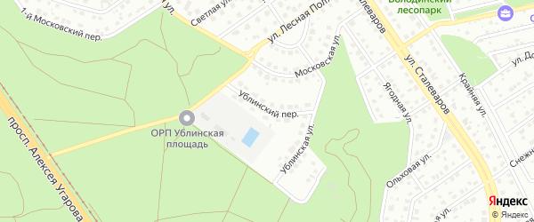 Ублинский переулок на карте Старого Оскола с номерами домов