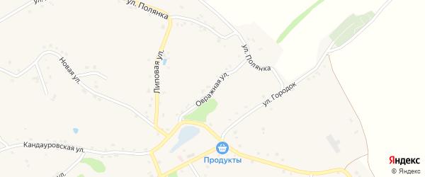 Овражная улица на карте Новокладового села с номерами домов