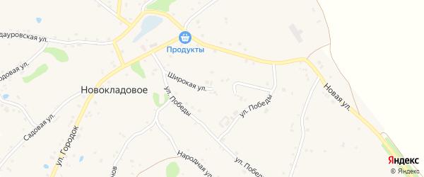 Широкая улица на карте Новокладового села с номерами домов