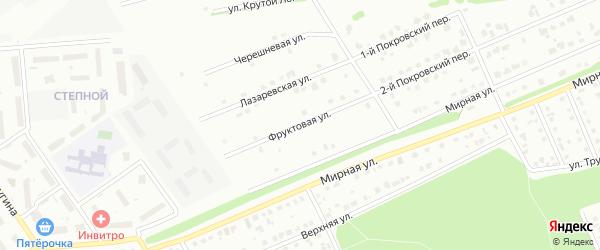 Фруктовая улица на карте Старого Оскола с номерами домов