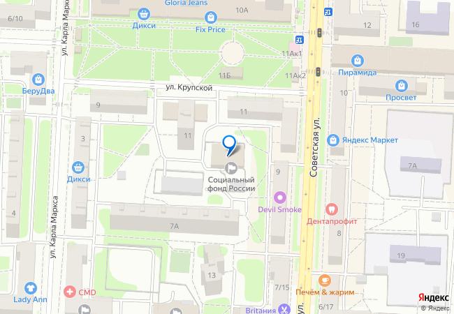 b897e4337d01 улица Крупской, 11А на карте-панораме Балашихи, организации, фото ...
