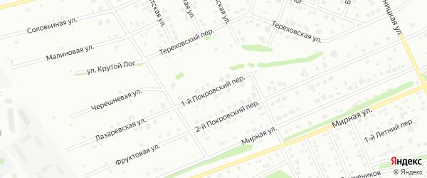 1-й Покровский переулок на карте Старого Оскола с номерами домов