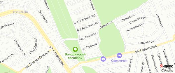 Переулок Полянка на карте Старого Оскола с номерами домов