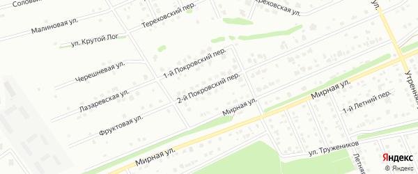 2-й Покровский переулок на карте Старого Оскола с номерами домов