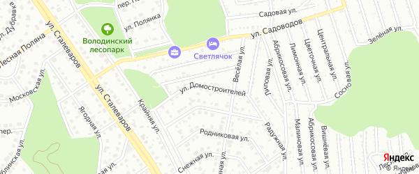 Улица Домостроителей на карте Старого Оскола с номерами домов
