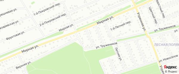 1-й Мирный переулок на карте Старого Оскола с номерами домов