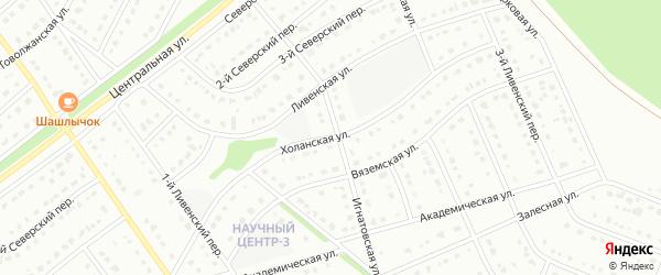 Холанская улица на карте Старого Оскола с номерами домов