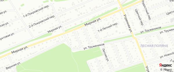 2-й Мирный переулок на карте Старого Оскола с номерами домов