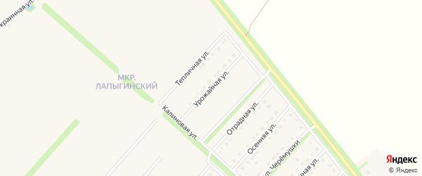 Урожайная улица на карте Новокладового села с номерами домов