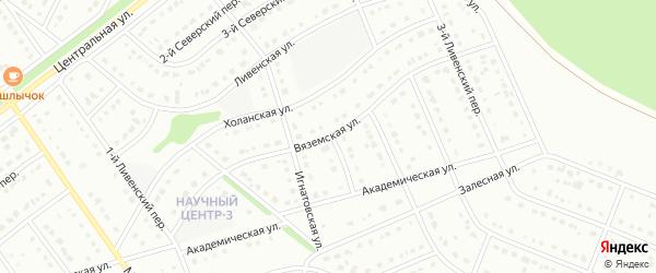Вяземская улица на карте Старого Оскола с номерами домов
