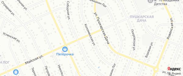 Коломенская улица на карте Старого Оскола с номерами домов