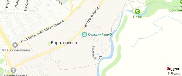 Береговая улица на карте села Воротниково с номерами домов