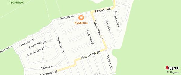 Осенняя улица на карте Старого Оскола с номерами домов