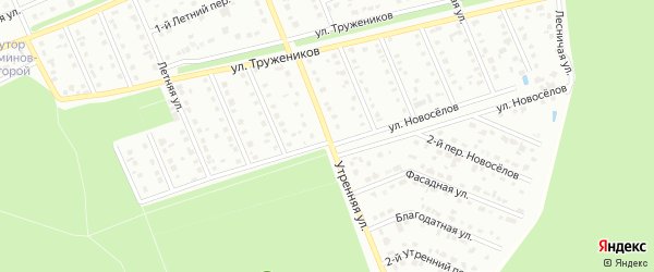 Утренняя улица на карте Старого Оскола с номерами домов