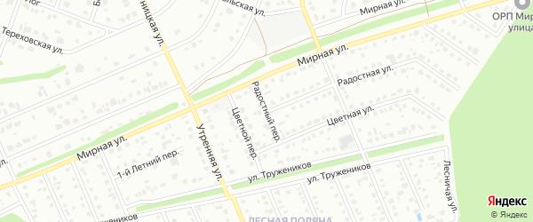Радостный переулок на карте Старого Оскола с номерами домов