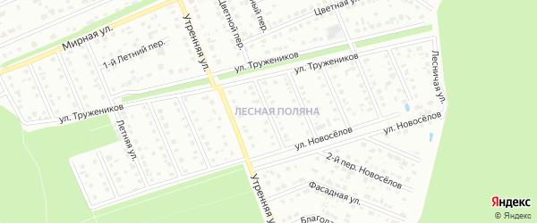 Переулок 1-й Труженников на карте Старого Оскола с номерами домов