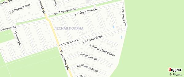 Улица Новоселов на карте Старого Оскола с номерами домов